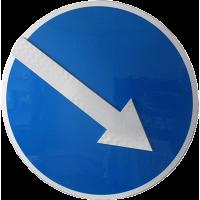 Дорожный знак 4.2.1 (тип А) светодиодный