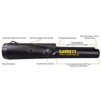 Металлодетектор ручной грунтовый Garrett PRO-POINTER 2